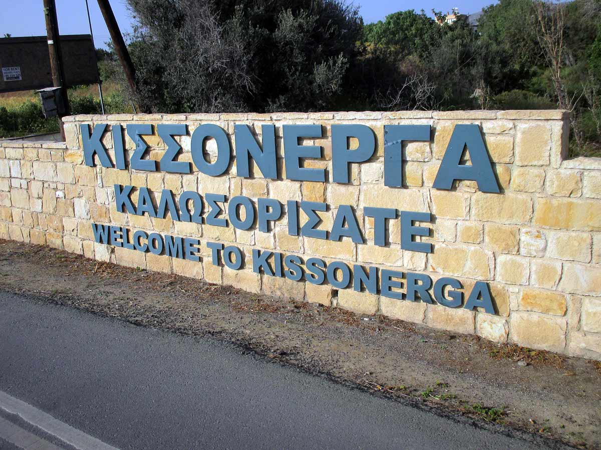Kissonerga village entrance