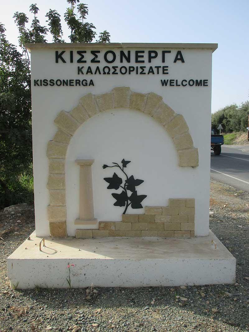 Kissonerga village welcome message