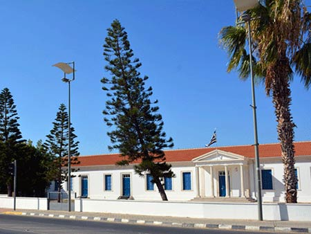 Paphos Byzantine Museum - The Ecclesiastical Museum of Holy Bishopric of Paphos